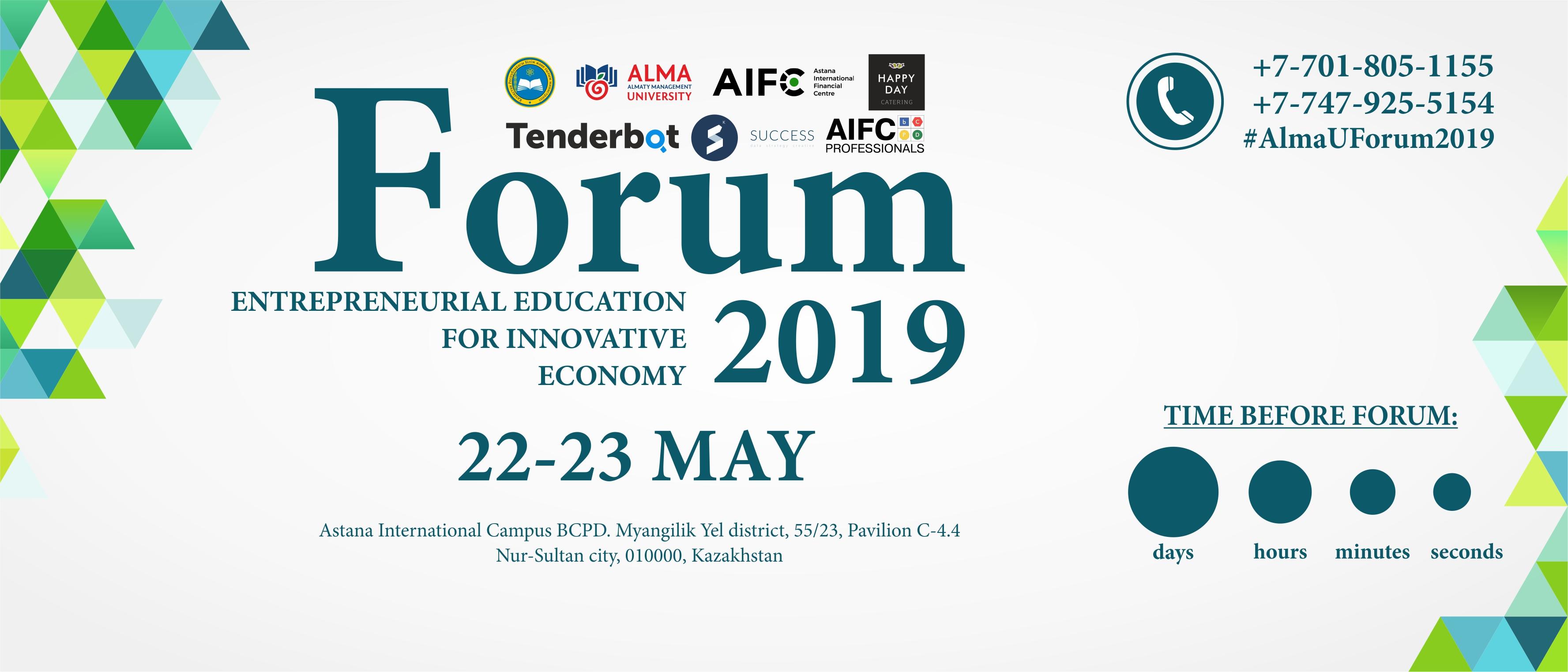 Forum - 2019